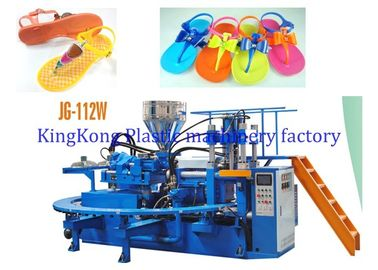 China 12 PCS Mold Station Footwear Making Machine For PVC Lady Jelly Flats / Slippers supplier