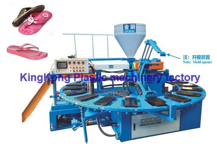 High Speed Rubber Slipper Making Machine , PCU Air Mix Shoe Injection Molding Machine
