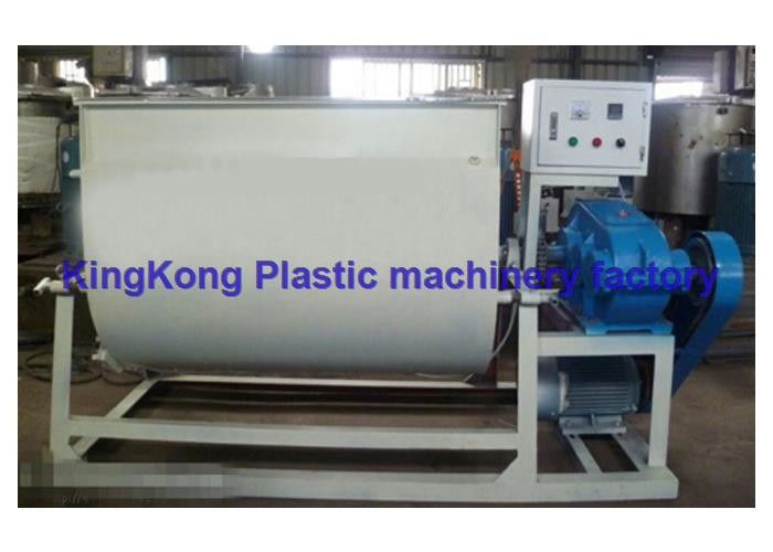 Horizontal High Speed Plastic Mixer Machine For Plastic Pigment CE Certificate