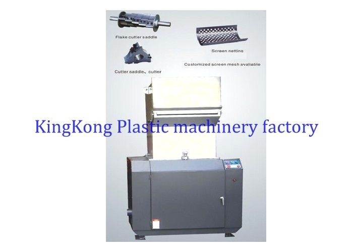 Industrial Gyratory Jaw Crusher Plastic Grinding Machine For PVC / TPR / TR Material
