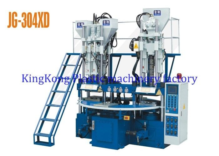 Vertical Injection Molding Machine 4 Stations For PVC / TPR Strap / Uppers