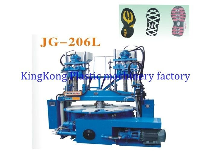 Vertical Rotary TPR Sole Moulding Machine / Injection Molding Machine