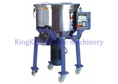China Stainless Steel Plastic Mixing Tanks / Plastic Granules Mixer For Shoe Material Drying factory