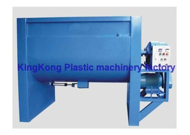 China Low Speed Horizontal Spiral Plastic Mixer Machine , Plastic Raw Material Mixer factory