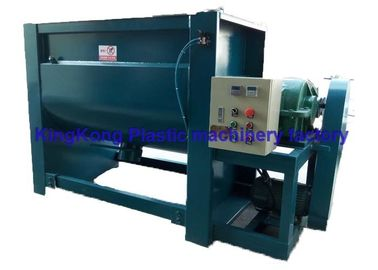China 300KG Polyester Granule Plastic Mixer Machine / Rapid Mixer Granulator Horizontal factory