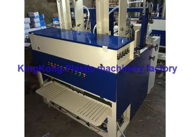 China Automatic Flip Flop Machine Shoe Grinding Machine Sole Cutting Machine For Footwear factory