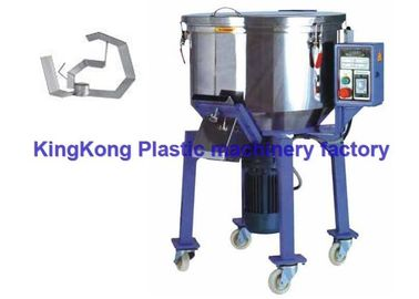 Vertical Plastic Raw Material Mixer Machine With Self Rotary Heating