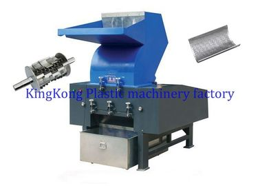 China High Speed Plastic Bottle Shredder Machine / Grinding Machine For Recycling factory