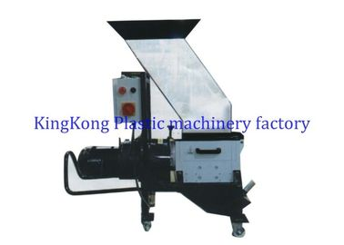 China Industrial Plastic Crusher Machine Crushing Plastic Bottles For Recycling factory