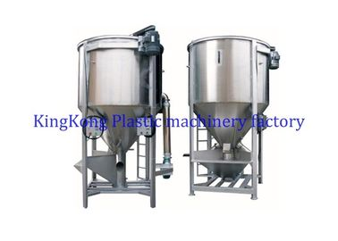 China High Shear Mixer Granulator Tank Mixer For Colors Pigment / Footwear Raw Material factory