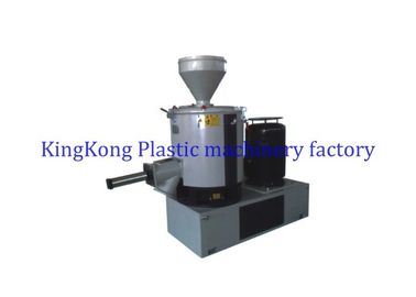 China PVC Compound Mixer / Plastic Mixer Machine With Adjustable Heating Temperature factory