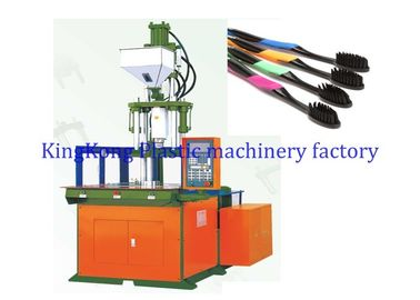 2 Stations Toothbrush Manufacturing Machine For Toothbrush Stick Molding Vertical Type