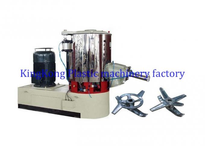 PVC Compound Mixer / Plastic Mixer Machine With Adjustable Heating Temperature